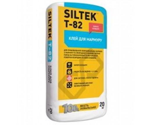 T-82 SILTEK Клей для мрамора и мозайки под теплый пол, 20кг
