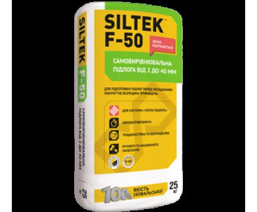 F-50 SILTEK, самовыравнивающаяся смесь для пола, от 2 до 20мм, NEW FORMULA