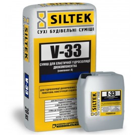 V33 + Е33(5л) SILTEK, двухкомпонентная эластичная гидроизоляционная смесь
