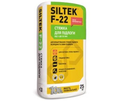 """F-22 SILTEK, стяжка для """"тёплого"""" пола, от 5 до 40мм"""