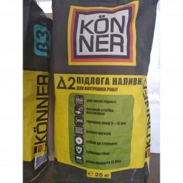 Konner Delta-2 (Кеннер Дельта-2) самовыравнивающая смесь  3-15 мм, (25 кг)