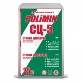 Polimin СЦ-5 Стяжка-АРМ, для устройства пола, от 10 до 80мм