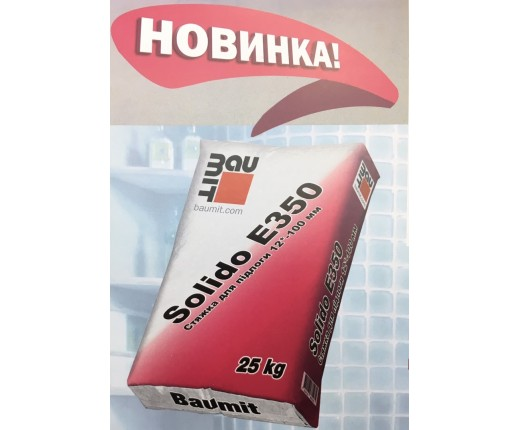 Стяжка высокопрочная Baumit Solido E350 для пола, толщина от 12 до 100мм