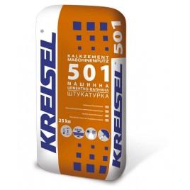 ШТУКАТУРКА KREISEL 501 цементно-известковая машинного нанесения 25кг.